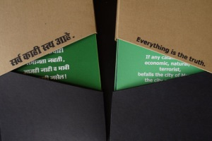 Everything is the truth. (DETAIL), English/Marathi Artist Book, 2013